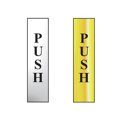 Scan Push Vertical Sign (50 x 200mm)